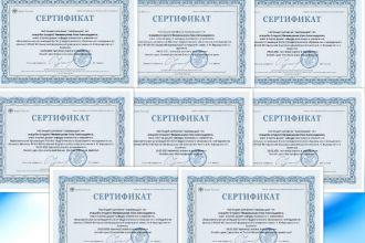 ОТЧЕТ О РЕЗУЛЬТАТАХ ПРОВЕДЕНИЯ ВЕСЕННЕЙ СЕССИИ ПРОЕКТА «ОН–ЛАЙН УРОКИ ФИНАНСОВОЙ ГРАМОТНОСТИ»